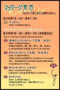 20110915_1222172